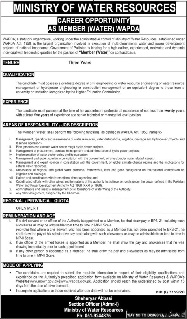 Jobs in Ministry of Water Resources 27 06 2021