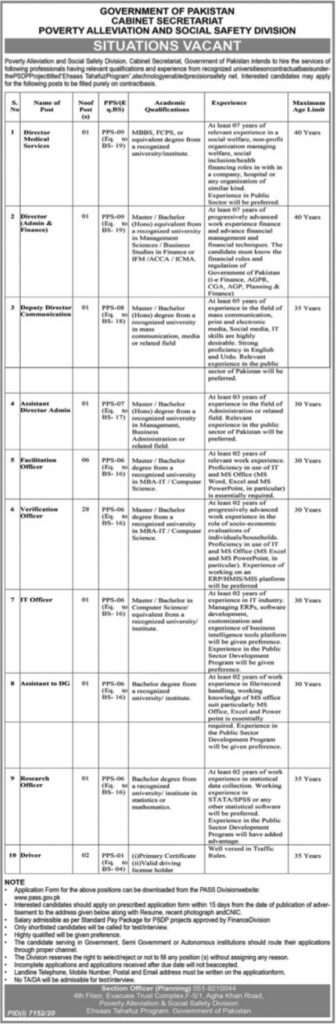 Poverty Alleviation & Social Safety Division Jobs in Islamabad 27 06 2021